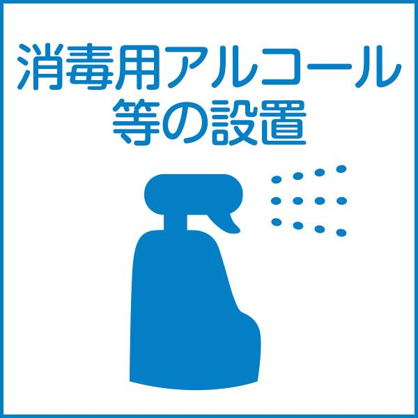 コートヤード・マリオット銀座東武ホテル+宴会パーティ