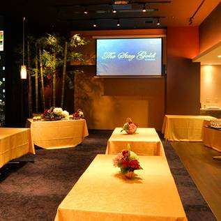 The Stay Gold GINZA+宴会パーティ