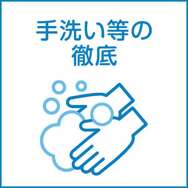 Studio FRLAME 【☆ケータリング実施店舗☆】+宴会パーティ