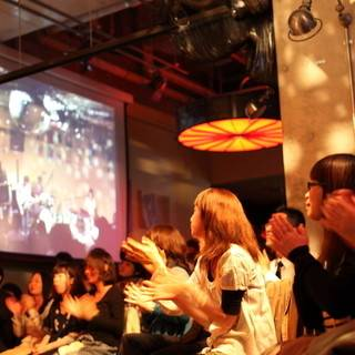 Bar & Dining NOS ORG+宴会パーティ