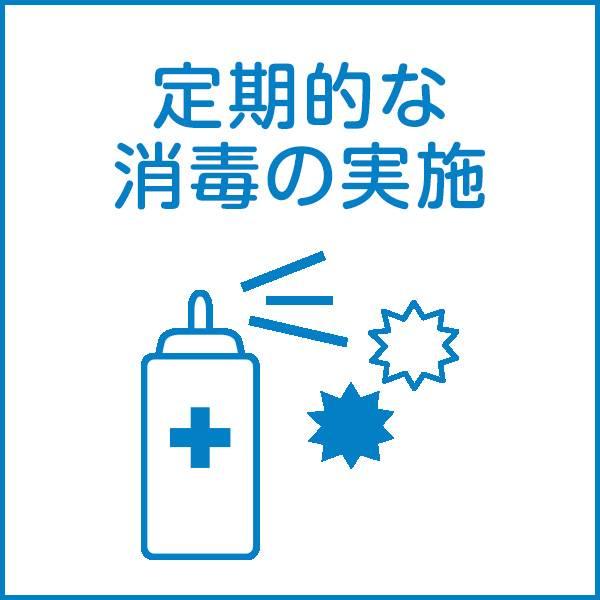クオーツギャラリー 【☆ケータリング実施店舗☆】+宴会パーティ