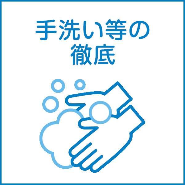 春秋 文化村通 【☆ケータリング実施店舗☆】+宴会パーティ