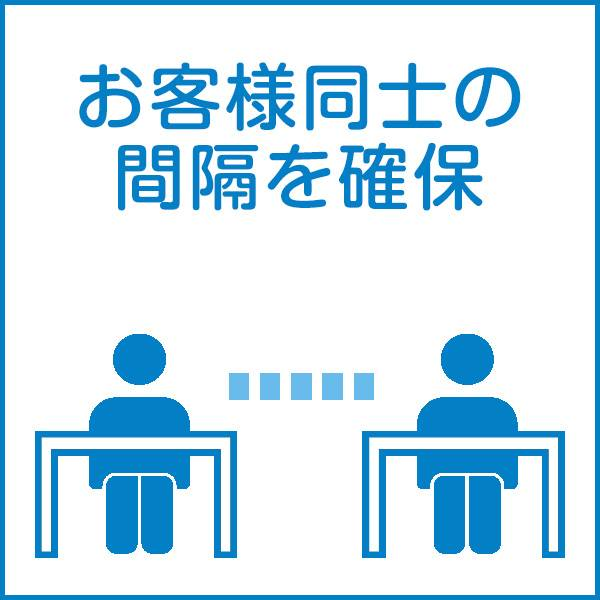 ZXパノラマラウンジ 【☆ケータリング実施店舗☆】+宴会パーティ