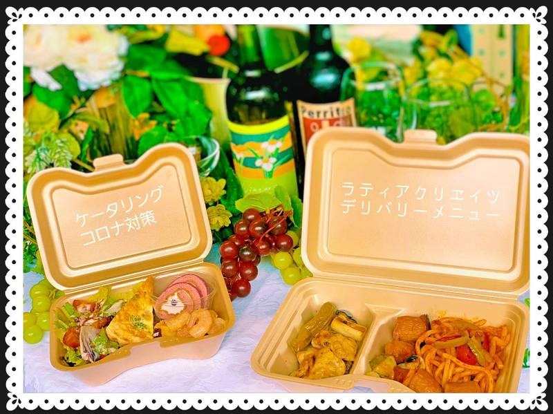 HILLSIDE BANQUET 【☆ケータリング実施店舗☆】+宴会パーティ