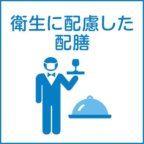 カスケードラウンジ+宴会パーティ