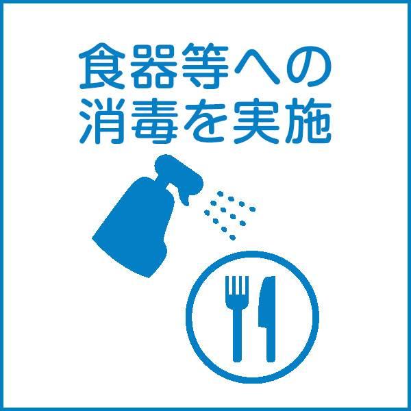 クルーズ・クルーズ新宿 【☆デリバリー実施店舗☆】+宴会パーティ