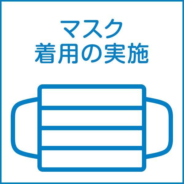 春秋 ツギハギ 【☆ケータリング実施店舗☆】+宴会パーティ