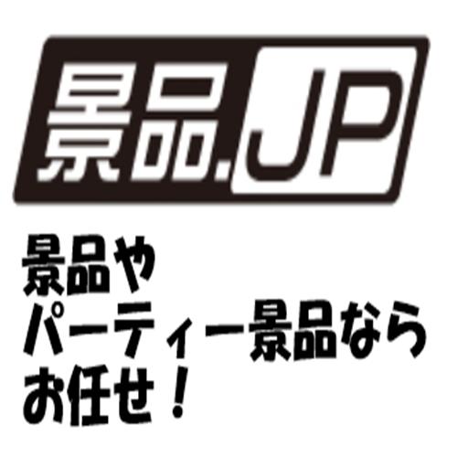 DEN AQUAROOM 青山+宴会パーティ