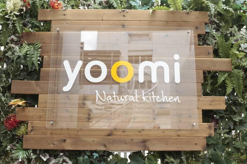 natural kitchen yoomi+宴会パーティ