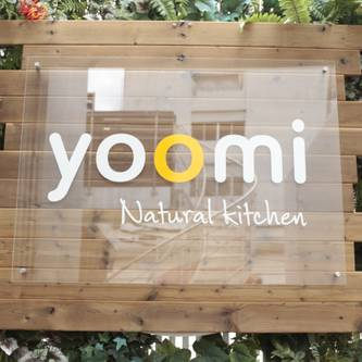 natural kitchen yoomi+宴会パーティ